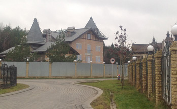 Village of Knyazhye Lake house 939